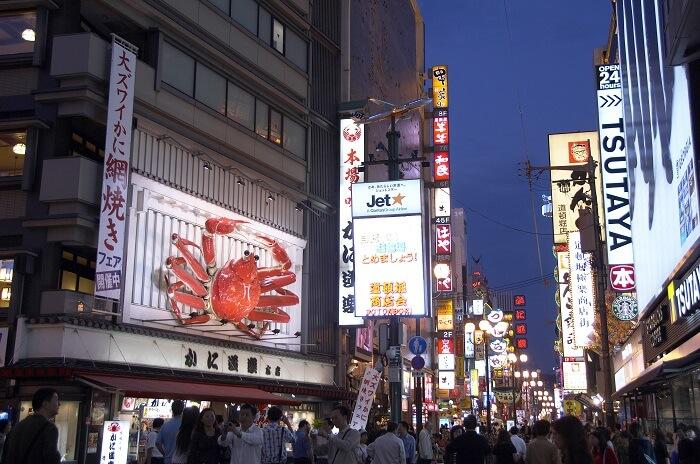 大阪でおすすめのボイトレ教室一覧表