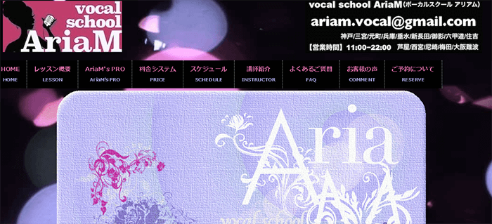 AriaM