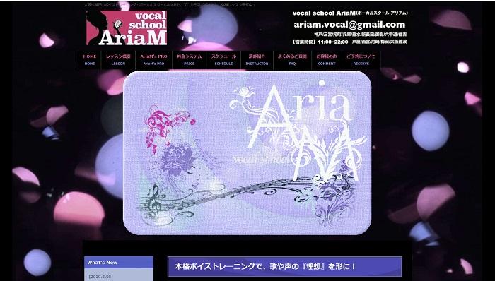 5位:AriaM