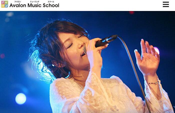 7.アバロンミュージックスクール