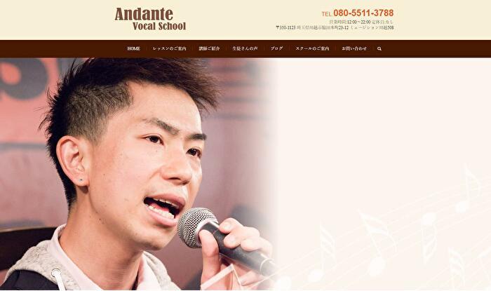 Andante Vocal School