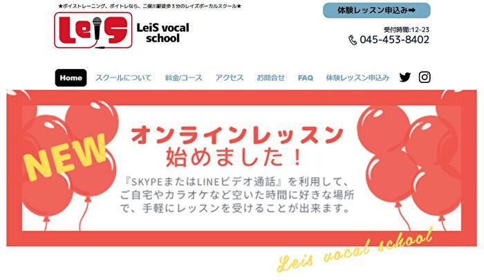 LeiS vocal school
