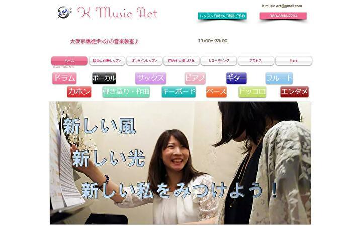 K Music Act