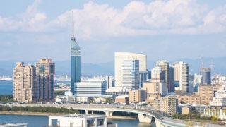 福岡でおすすめの人気ボイトレ教室TOP3!口コミ体験談から効果が高いボイストレーニングを厳選比較