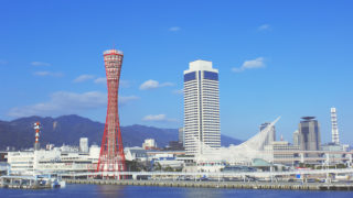 神戸でおすすめのボイトレ教室を徹底比較!口コミ体験談から人気ボイストレーニング教室を厳選して紹介