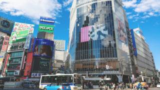 渋谷でおすすめの人気ボイトレ教室TOP5!口コミ体験談から評判の高いボイストレーニング教室を厳選比較