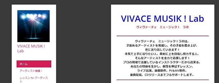 VIVACE MUSIK! Lab