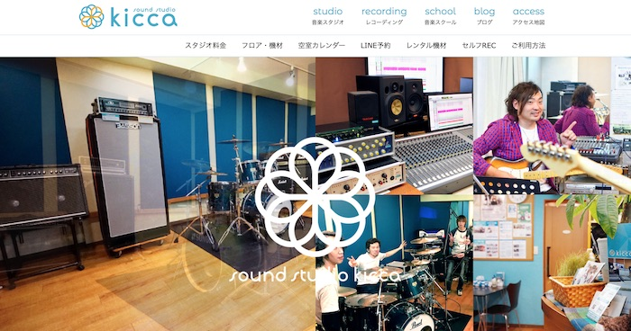 Sound Studio kicca