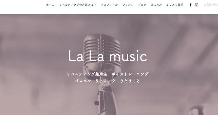 La La music