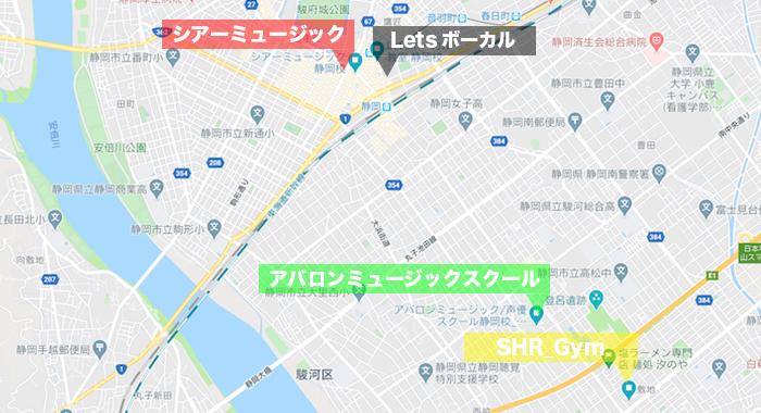静岡のおすすめボイトレ教室ランキングTOP5