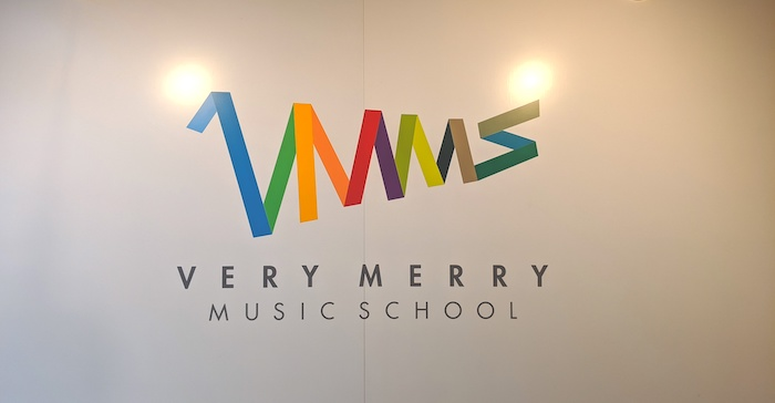 編集部のベリーメリーミュージックスクール体験レポート