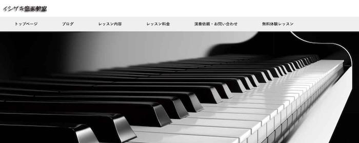 ishizaki.voicetraining