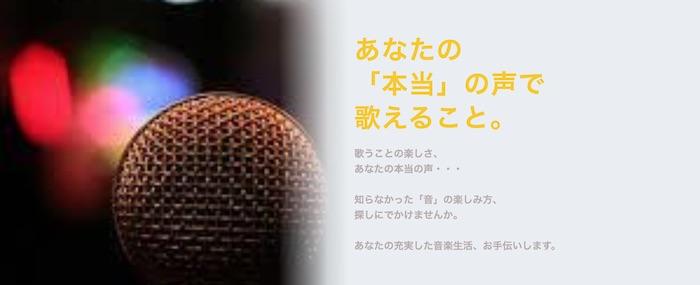 果奈ミュージックスクール