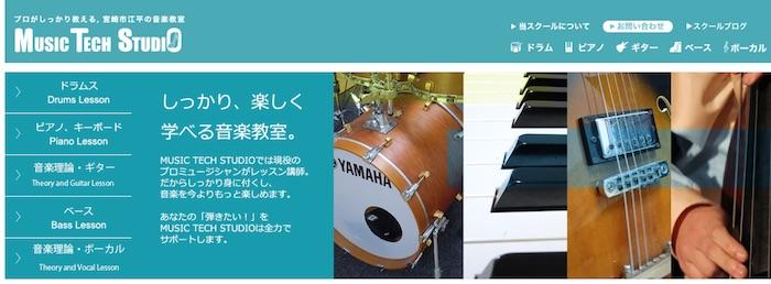 musictechstudio