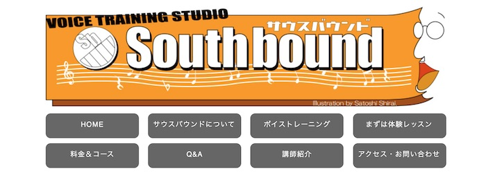 southband
