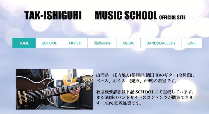 yamagata.voicetraining.school1