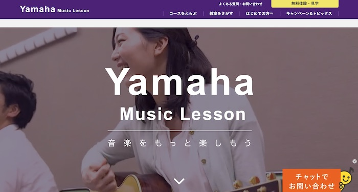 yamaha.voicetraining.osusume