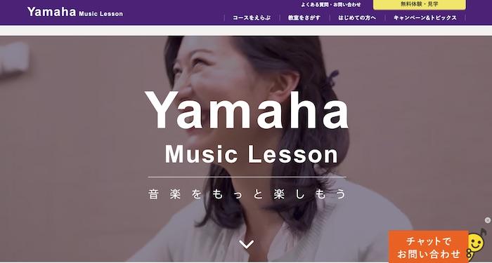 yamaha.yamagata